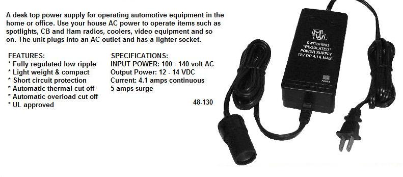 phi48130 ac dc power adapters and transformers 06800 06  at n-0.co
